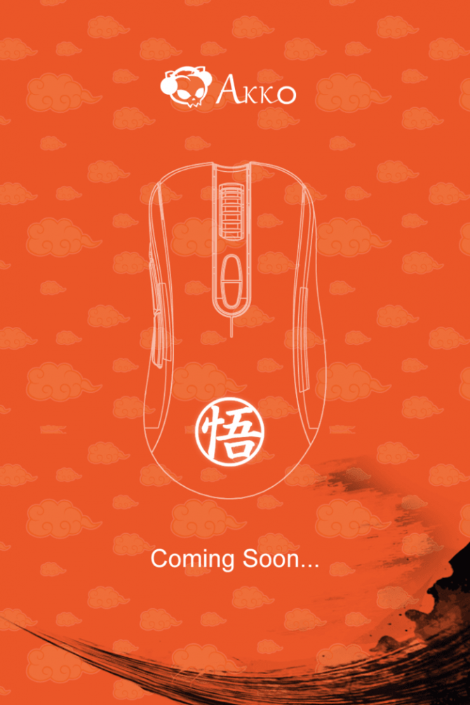 Akko将联合漫漫淘推出《龙珠Z》《龙珠超》外设周边产品