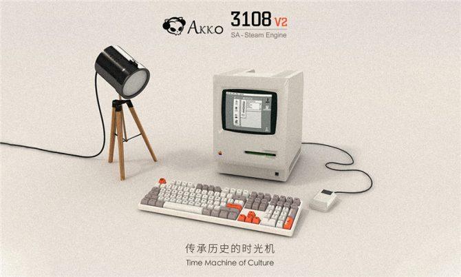 复古蒸汽机!Akko发布3108 V2 SA球帽机械键盘