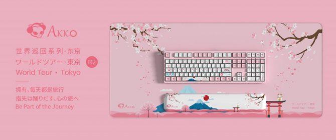 Akko发布世界巡回东京Tokyo R2机械键盘及主题键帽 鼠标垫 手托