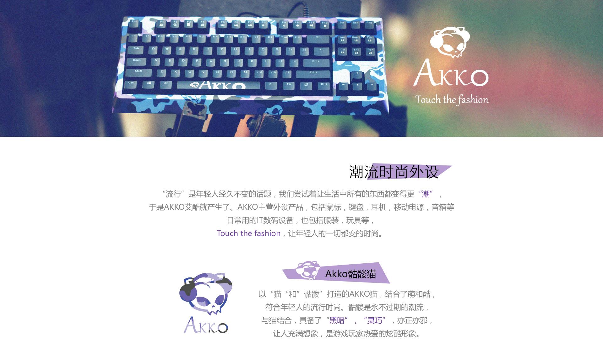 akko1