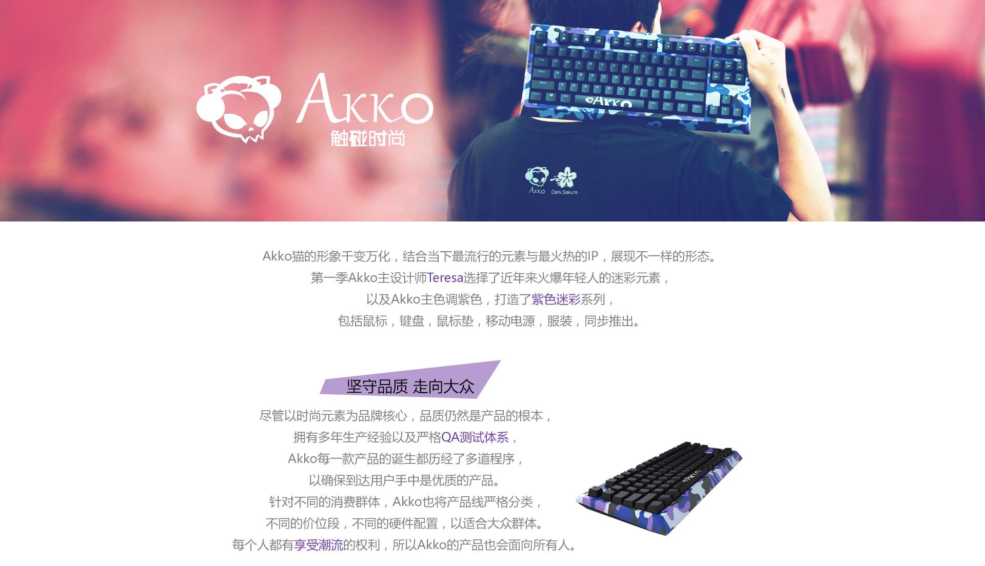 akko2