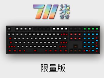 Akko X Ducky One 711七灯十一轴限量版